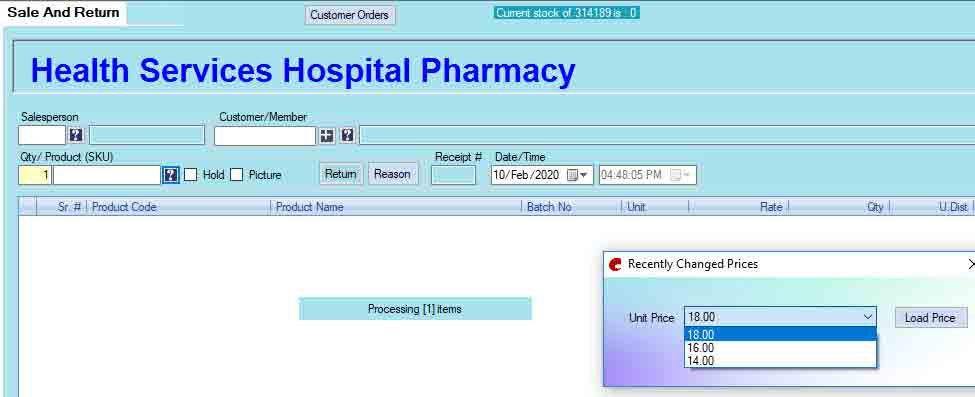 medicines-pricing-impact-on-sales-screen