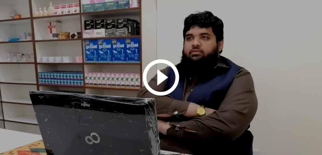 Muhammad Abdullah GM Rahbar Pharmacy