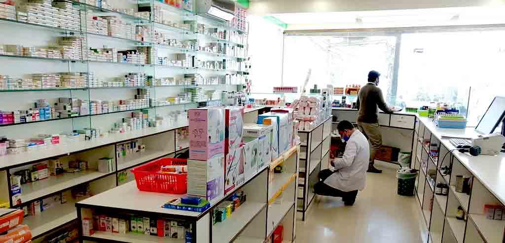 Pharmacy Retail- Rahbar pharmacy