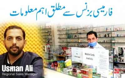 Five Mistakes Pharmacy Retailers Shouldn't Make
